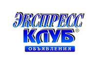 Луганская академическая филармония